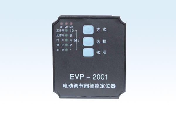EVP2001 Type Inner Intelligent Valve Positioner